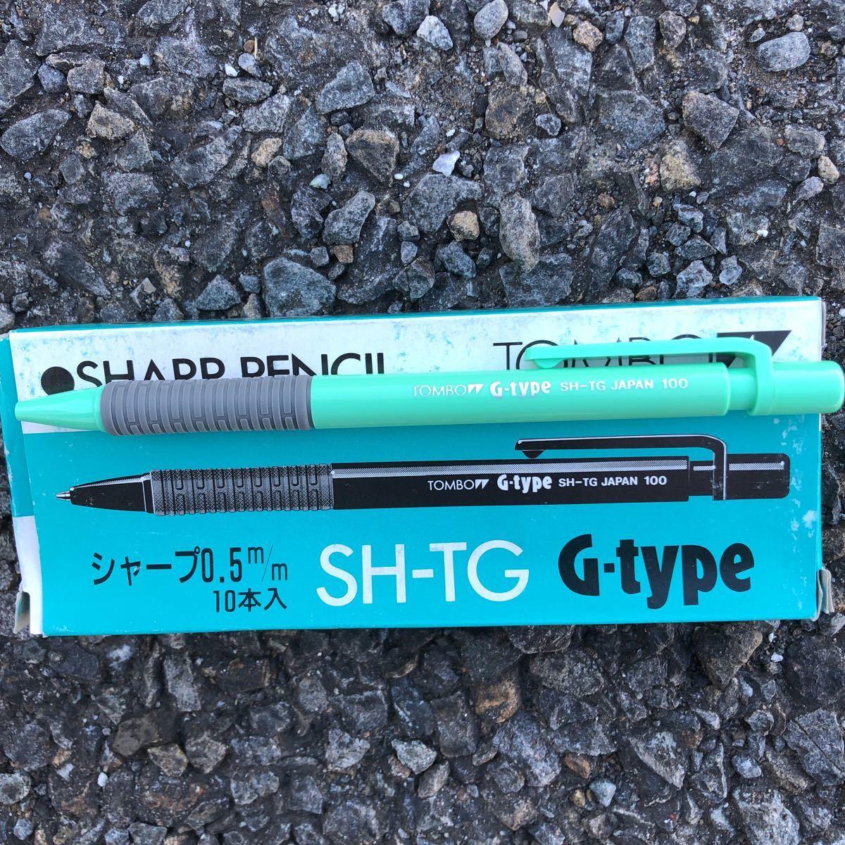 送料無料【未使用】トンボ鉛筆 SH-TG G-type 廃盤 廃番 10本入 デッドストック シャープペンシル 0.5mm グリーン_画像4