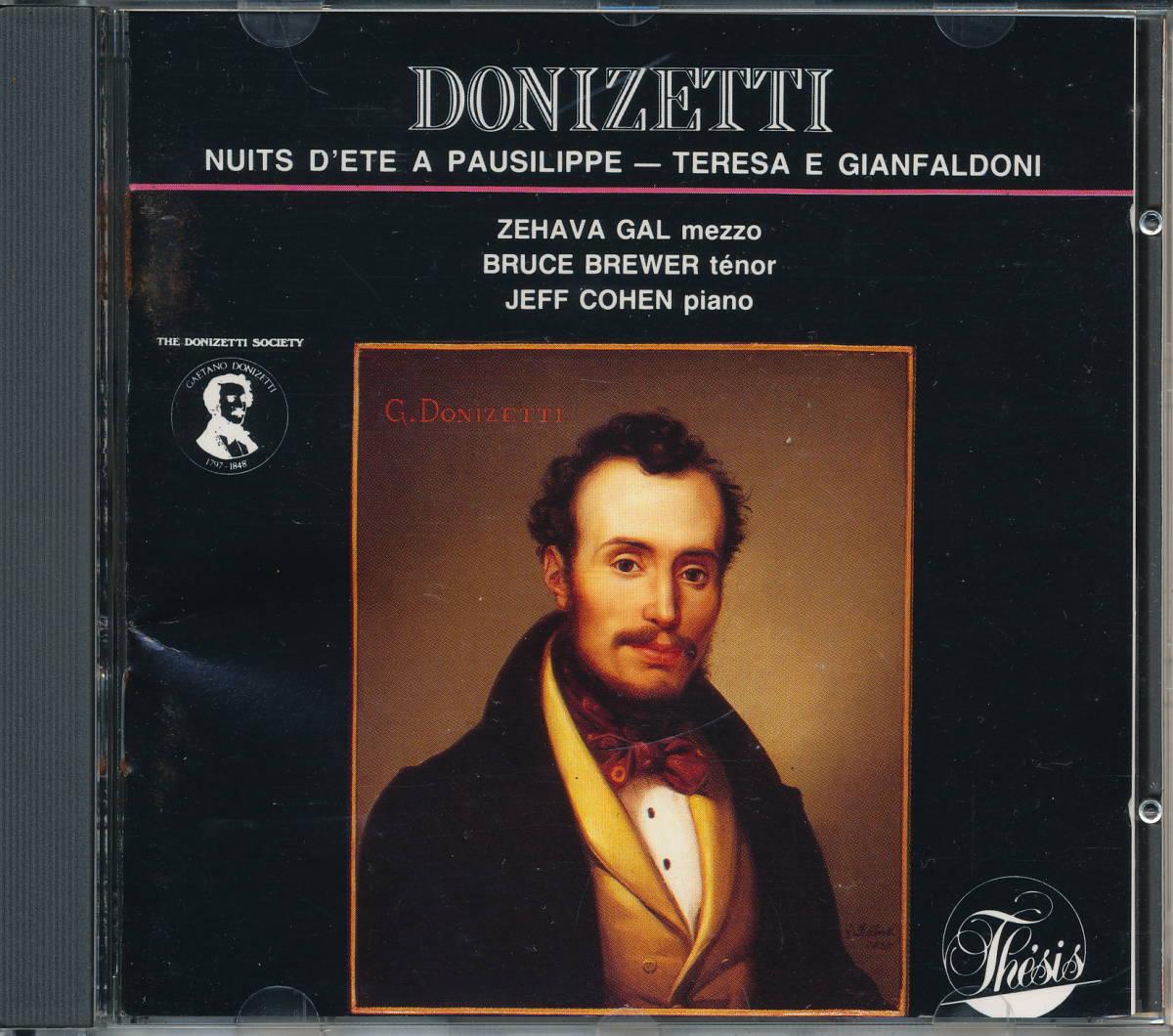 ドニゼッティ Gaetano Donizetti:Nuits d'ete a Pausilippe - Teresa e Gianfaldoni Z. GAL/ B. BREWER/ J. COHEN