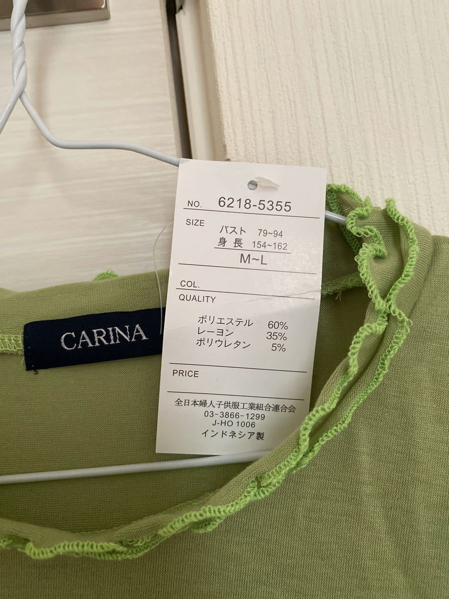 No29 トップス ボーダーカットソー