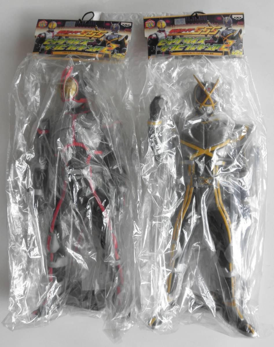 仮面ライダーファイズ ビッグサイズソフビフィギュア 全8種 仮面ライダー555_画像3