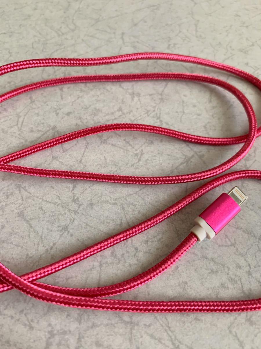 ライトニングケーブル USBケーブル 充電ケーブル iPhone/iPad