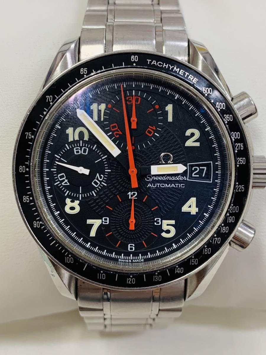 1727 480円~ 中古品 OMEGA/オメガ Speedmaster スピードマスター クロノグラフ ブラック文字盤 自動巻 メンズ 腕時計