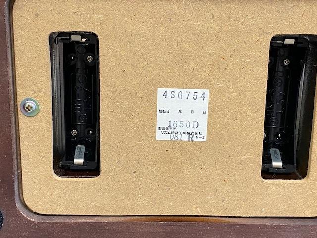 新品《デッドストック》 4SG754-004 CITIZEN シチズン 置時計 エレンシアR754 青色高級光沢仕上_画像6
