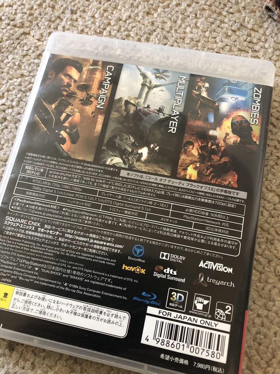 コール オブ デューティ ブラックオプス2(字幕版) PS3