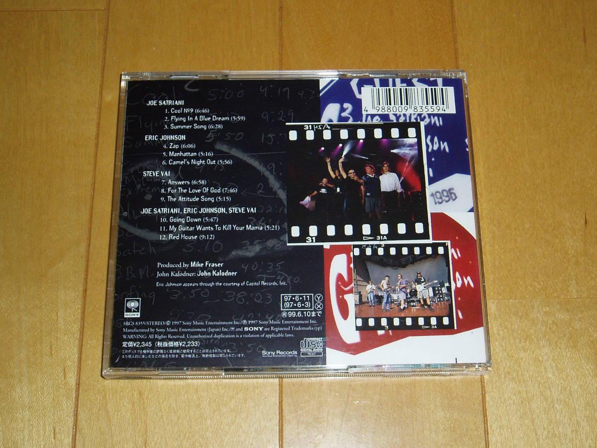 【音楽CD】 G3 Live in Concert / Joe Satriani & Eric Johnson & Steve Vai オリジナルピック付き