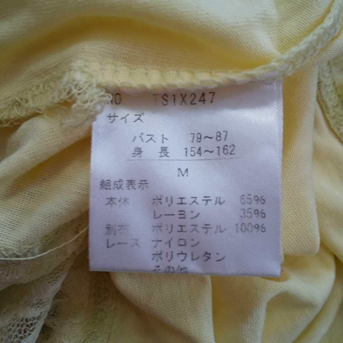 axes femme アクシーズファム淡いクリームイエローレモンビタミンカラー☆可愛いトップスキャミソールリボンMサイズ女性用タンクトップ夏