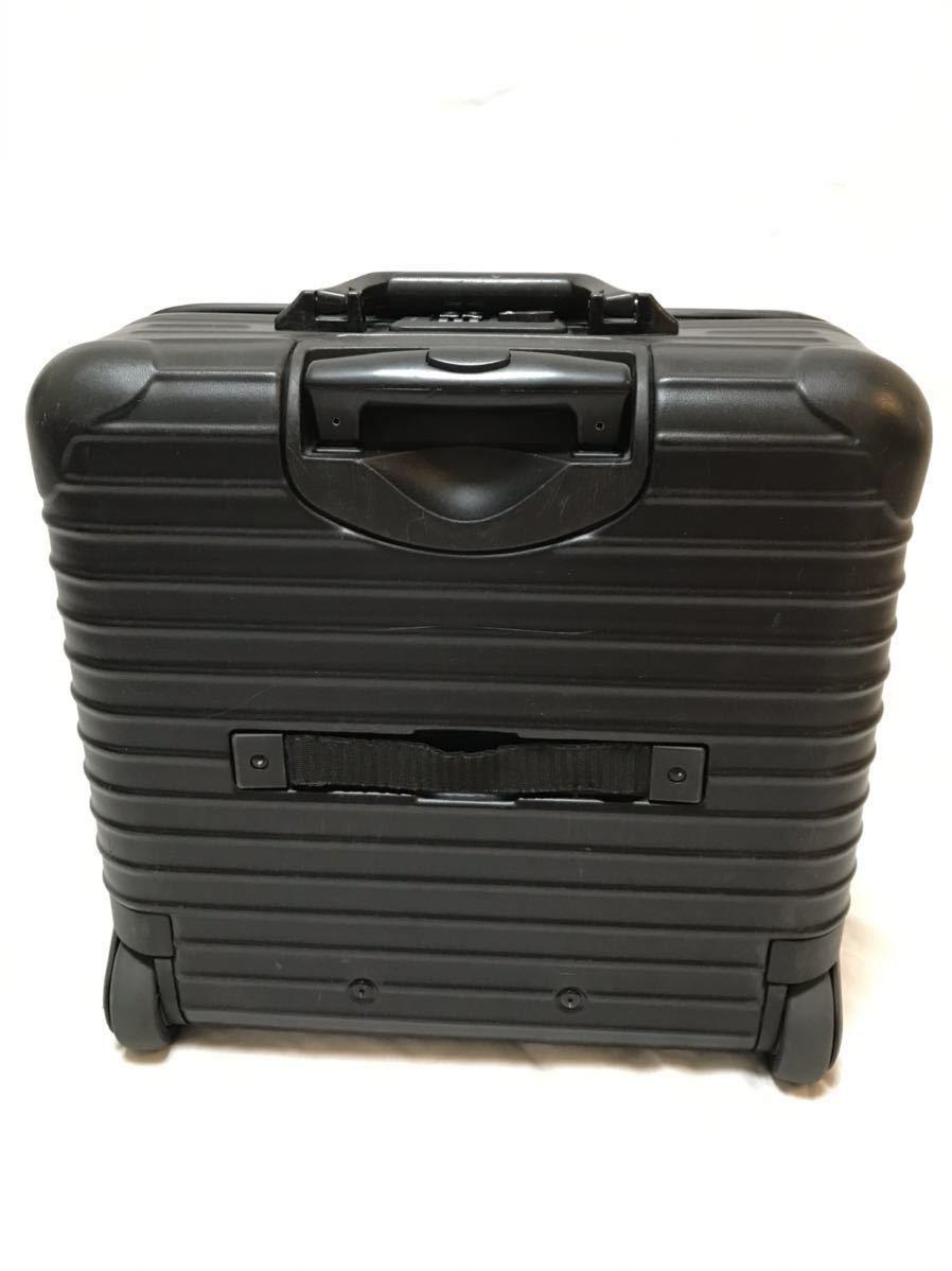 リモワ RIMOWA SALSA 833.40 25L サルサ ビジネス トロリー マットブラック 機内持ち込み キャリーバッグ