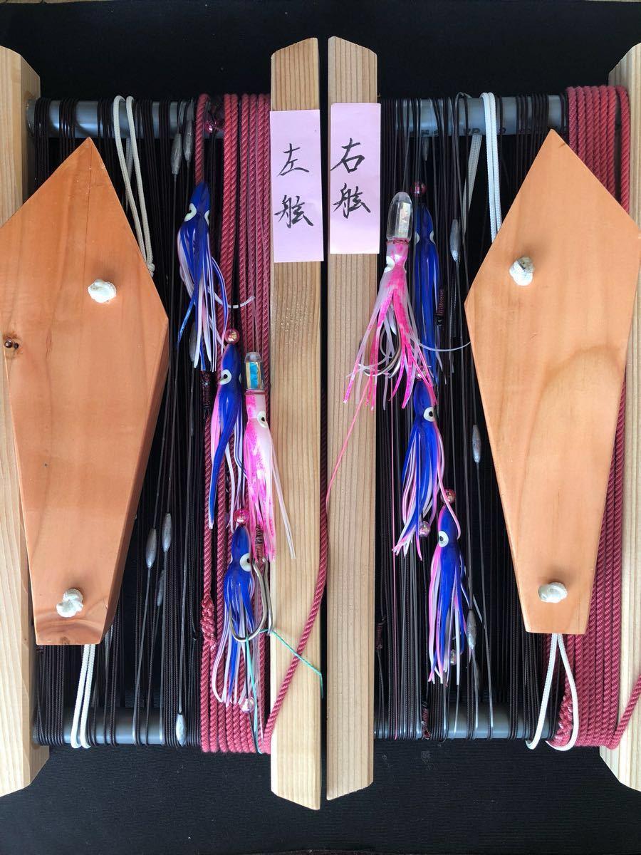 売り切り!オリジナルナブラ潮切りヒコーキ左右仕掛けセット★鳥山漁具トローリング★