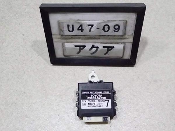 H27年 アクア NHP10 後期 純正 ライトレべリングコンピューター 89960-52590 中古 即決_画像1