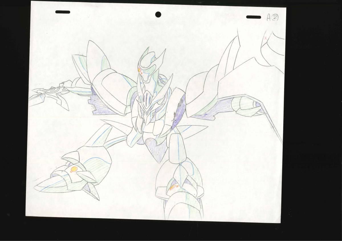 覇王大系リューナイト Lord of Lords Ryu Knight セル画 05_画像2