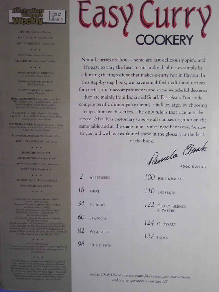 英語/料理「簡単なカレー料理Easy Curry Cookery (Australian Women's Weekly Home Library)」