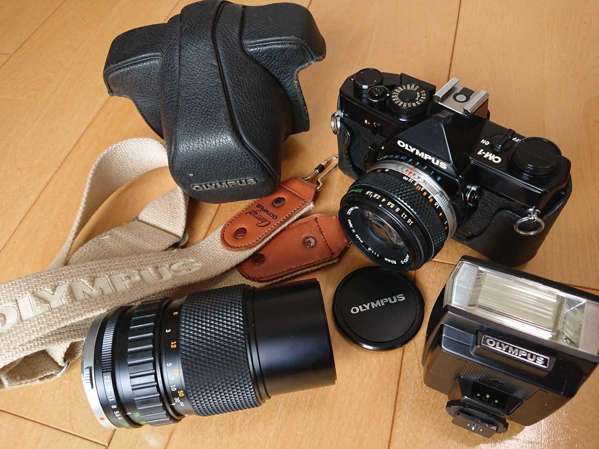 腐食なし OM-1 MD対応 ブラックボディー オリンパス OLYMPUS ズイコー 50mm F1.8 75-150mm F4 ZUIKO ケース ストラップ付き