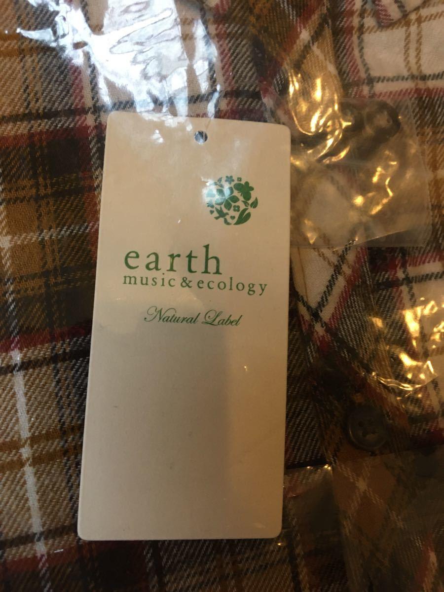 まとめ売り アースミュージック&エコロジー