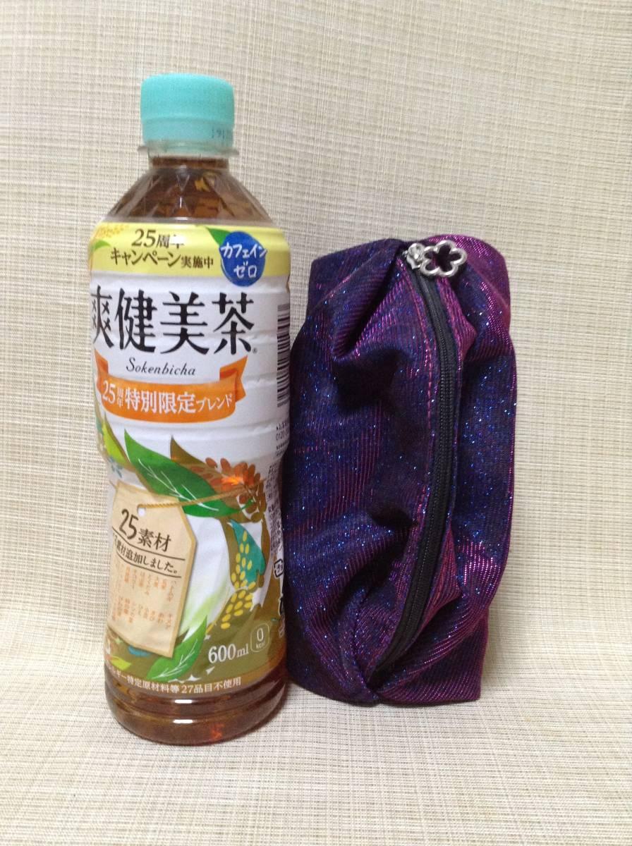 CARAVAN ペンケース(?) ラメ入りパープル×ブルー(紫×青) キャラバン 筆箱,ふでばこ,ポーチ,小物入れ_画像2