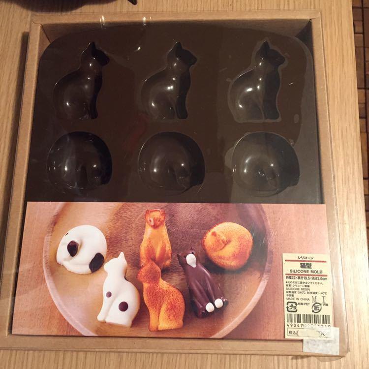 【新品未使用】無印 シリコーン モールド 猫 シリコン 型 お菓子 製菓 クッキー型 マドレーヌ型 チョコレート型 レジン クラフト_画像3