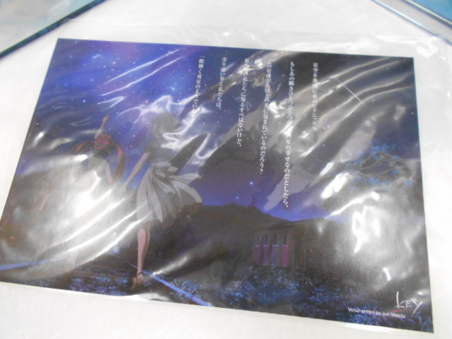 〔良好〕DVD☆AIR エアー vol.3 / 第5話「つばさ~wing~」第6話「ほし~star~」書き下ろしメッセージカード付き visual arts/key_画像5