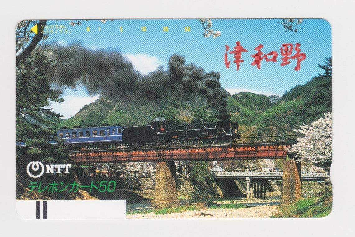 テレカ 未使用 蒸気機関車 SLやまぐち号関連 6種セット テレホンカード_87年