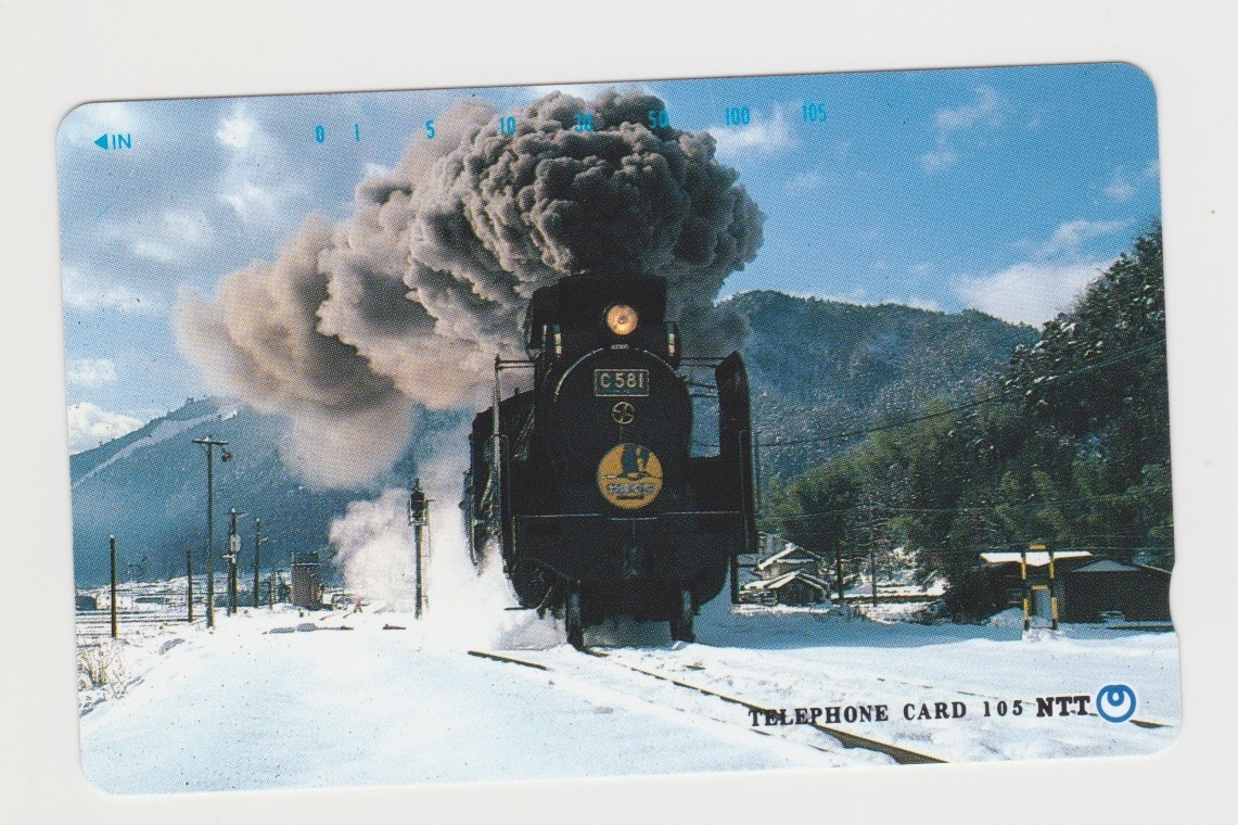 テレカ 未使用 蒸気機関車 SLやまぐち号関連 6種セット テレホンカード_91年、105度数