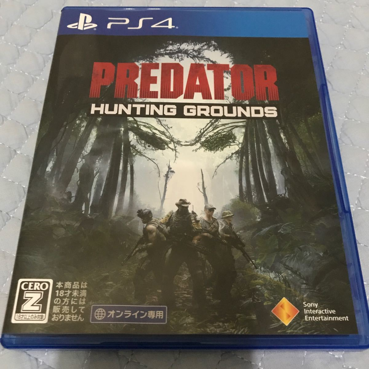 【PS4】 Predator: Hunting Grounds
