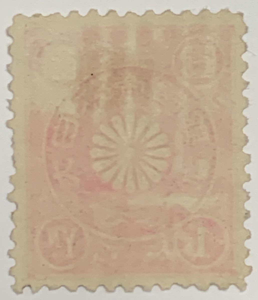 【欧文ローラ】菊1円 KOBE/JAPAN/_画像2
