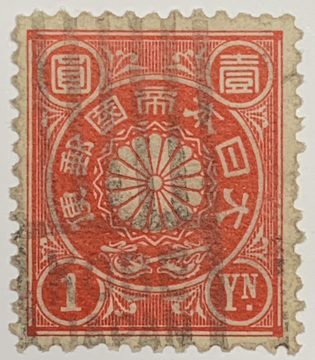 【欧文ローラ】菊1円 KOBE/JAPAN/_画像1