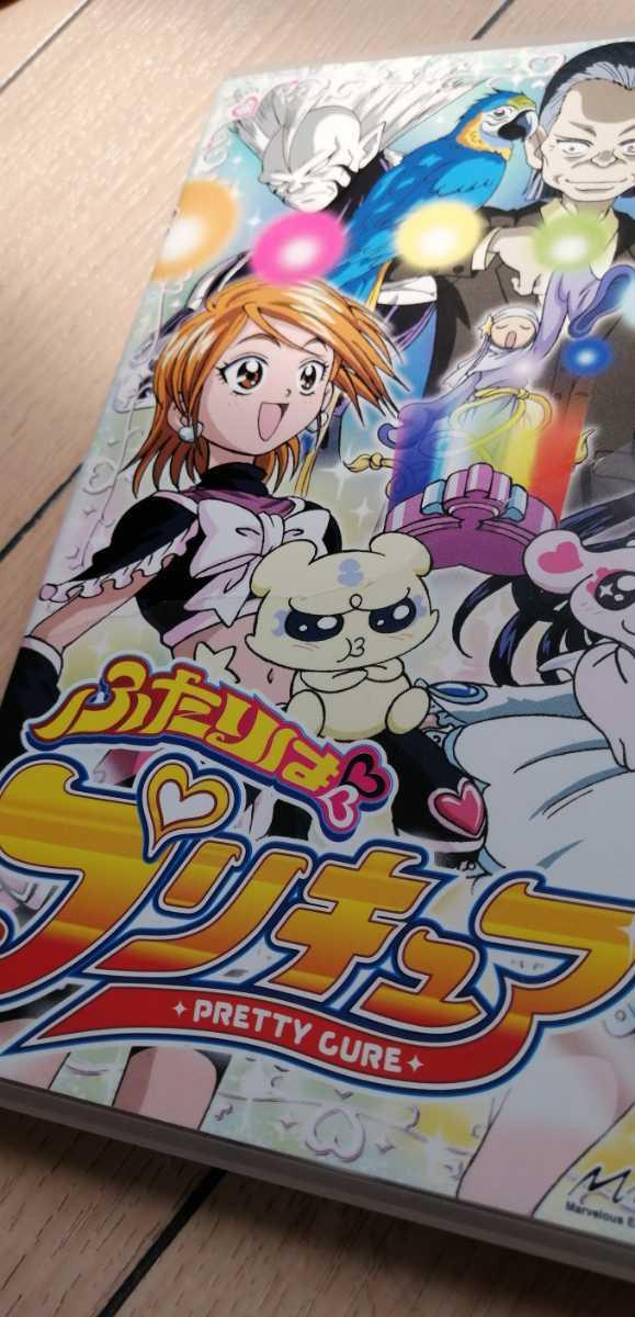 ふたりはプリキュア DVD 1~10、12巻&オリジナルサントラCD