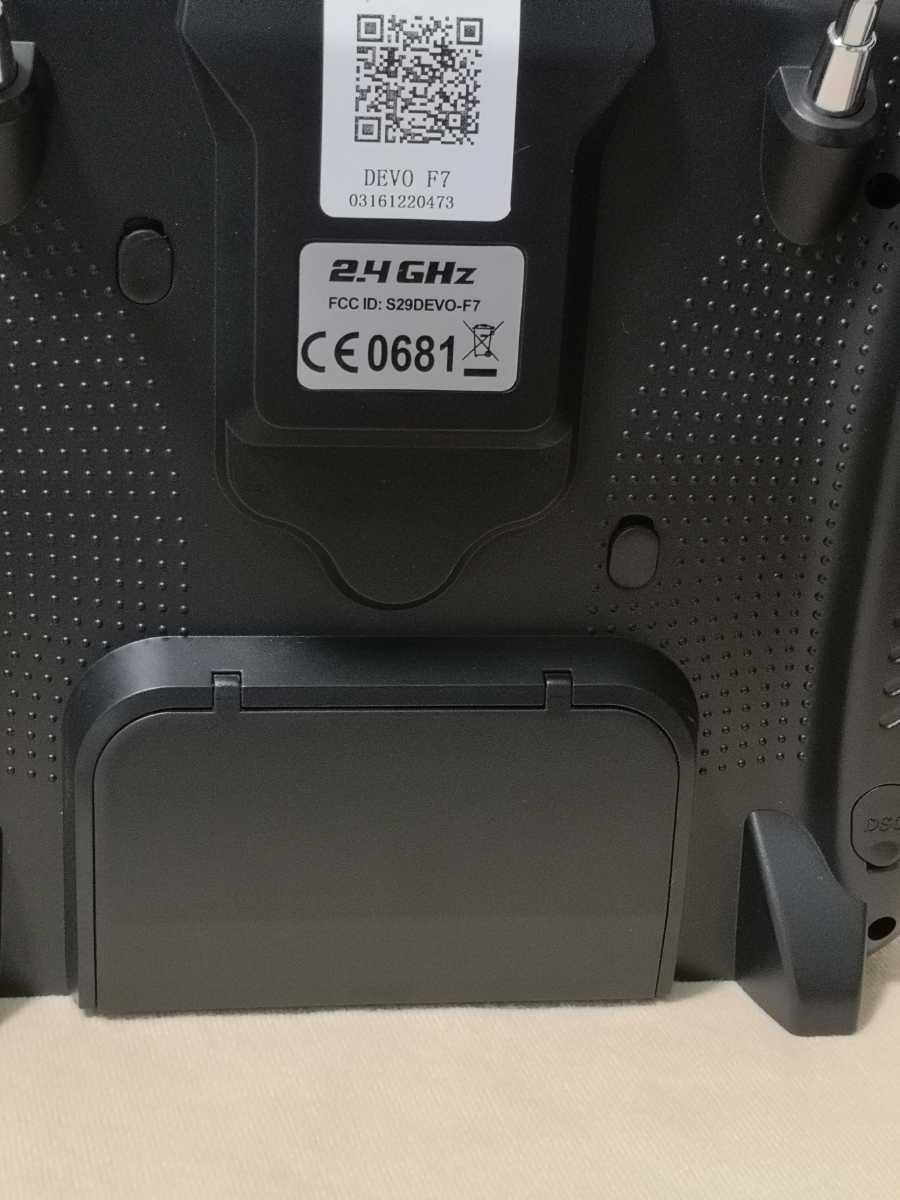 WALKERA ワルケラ DEVO F7 2.4GHZ 7ch プロポ 送信機