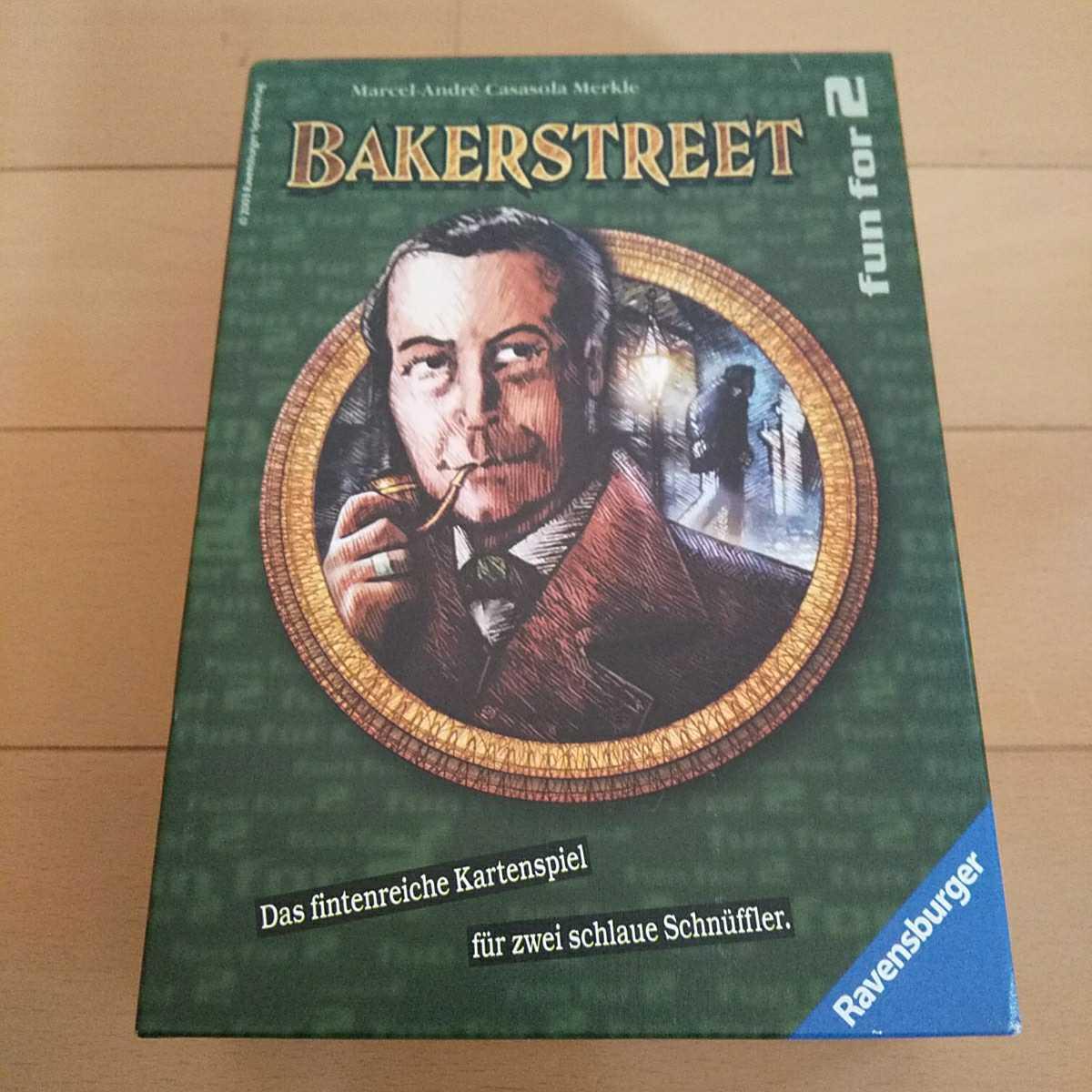 ★絶版★ ベーカーストリート BAKERSTREET ★日本語説明書付き ボードゲーム