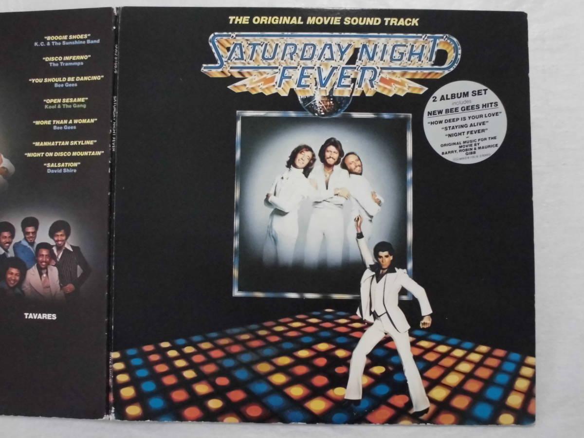 良盤屋P-0860◆LP◆POP ビージーズ  Various  サタディ・ナイト・フィーバー Saturday Night Fever  2枚組 送料380_2枚組