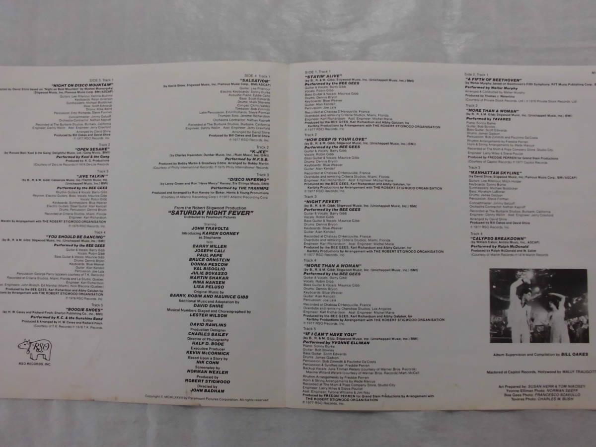 良盤屋P-0860◆LP◆POP ビージーズ  Various  サタディ・ナイト・フィーバー Saturday Night Fever  2枚組 送料380_画像7