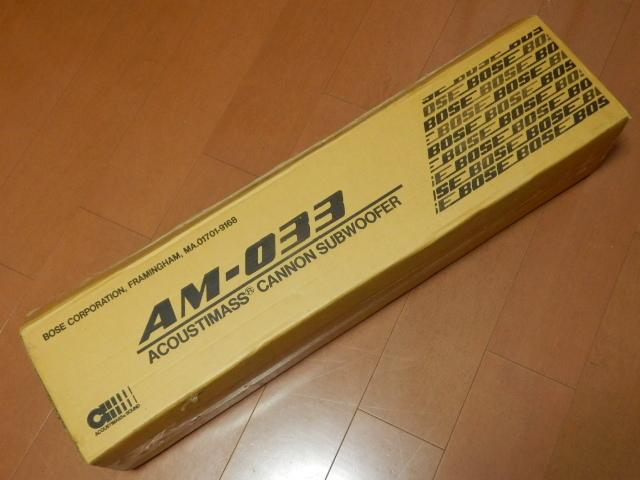 03 1円 展示品 BOSE AM-033 ベビーキャノン Acoustimas キャノンサブウーハー_画像2