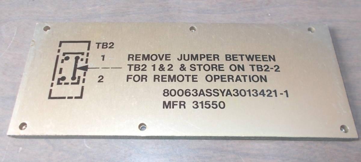 米軍 PRC-119/VRC VAA の台のサイドカバー(切換のフタ)_画像3