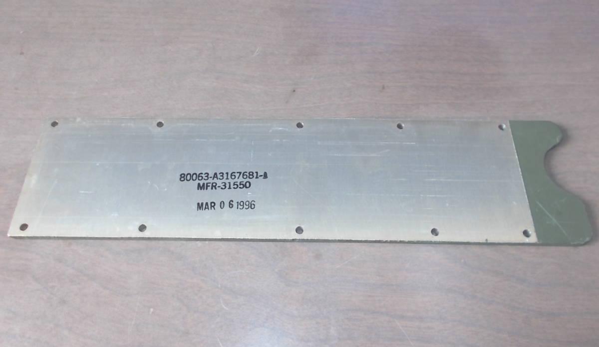 米軍 PRC-119/VRC VAA の台のスイッチ側サイドカバー(GPSの後期型)_画像3