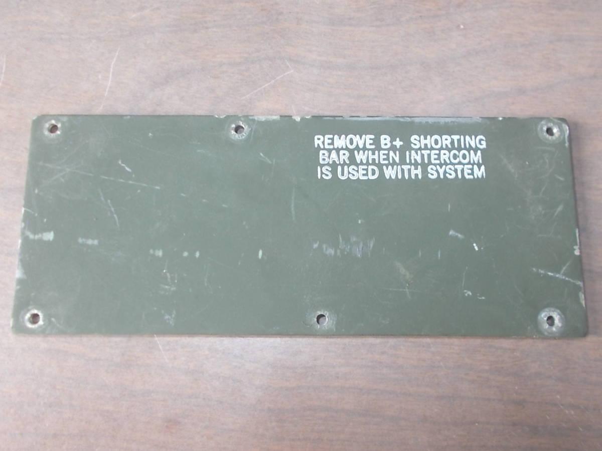 米軍 PRC-119/VRC VAA の台のサイドカバー(切換のフタ)_画像2