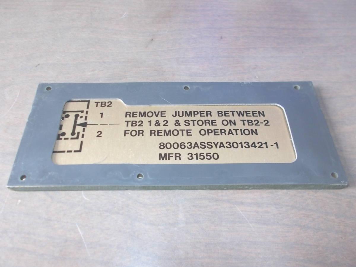 米軍 PRC-119/VRC VAA の台のサイドカバー(切換のフタ)_パッキン付き。
