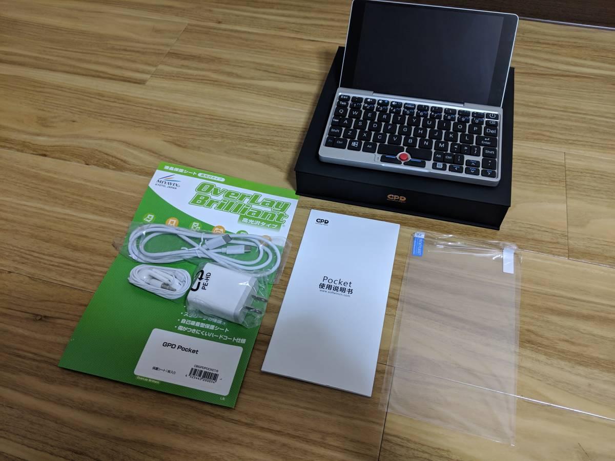 美品 GPD Pocket Atom x7-Z8750(1.6GHz/2.56GHz) / 8GB / 128GB Win10 送料無料