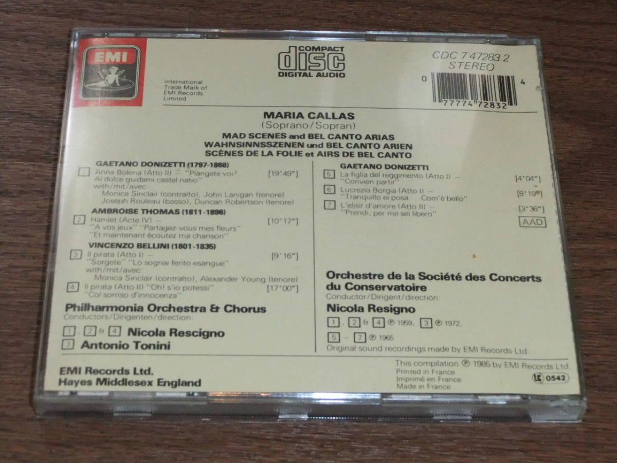 ◆外盤 マリア・カラス、レッシーニョ/ 狂乱の場とベルカント・アリア集 CALLAS MAD SCENES_画像2