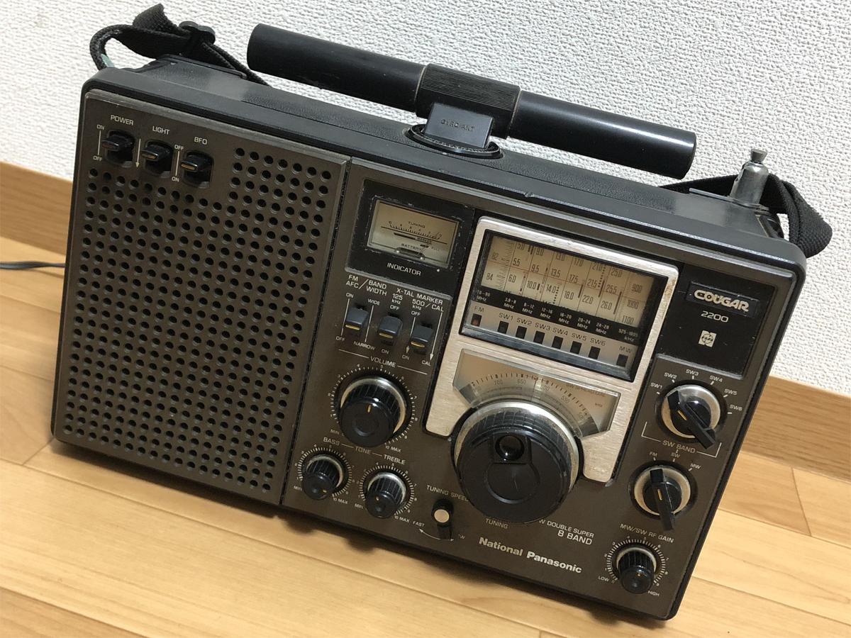 National Panasonic COUGAR RF-2200 BCLラジオ ナショナル パナソニック クーガー