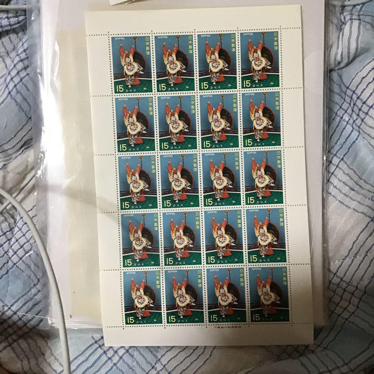 記念切手 シート 15円20枚 未使用 古典芸能シリーズ 還城楽_画像1