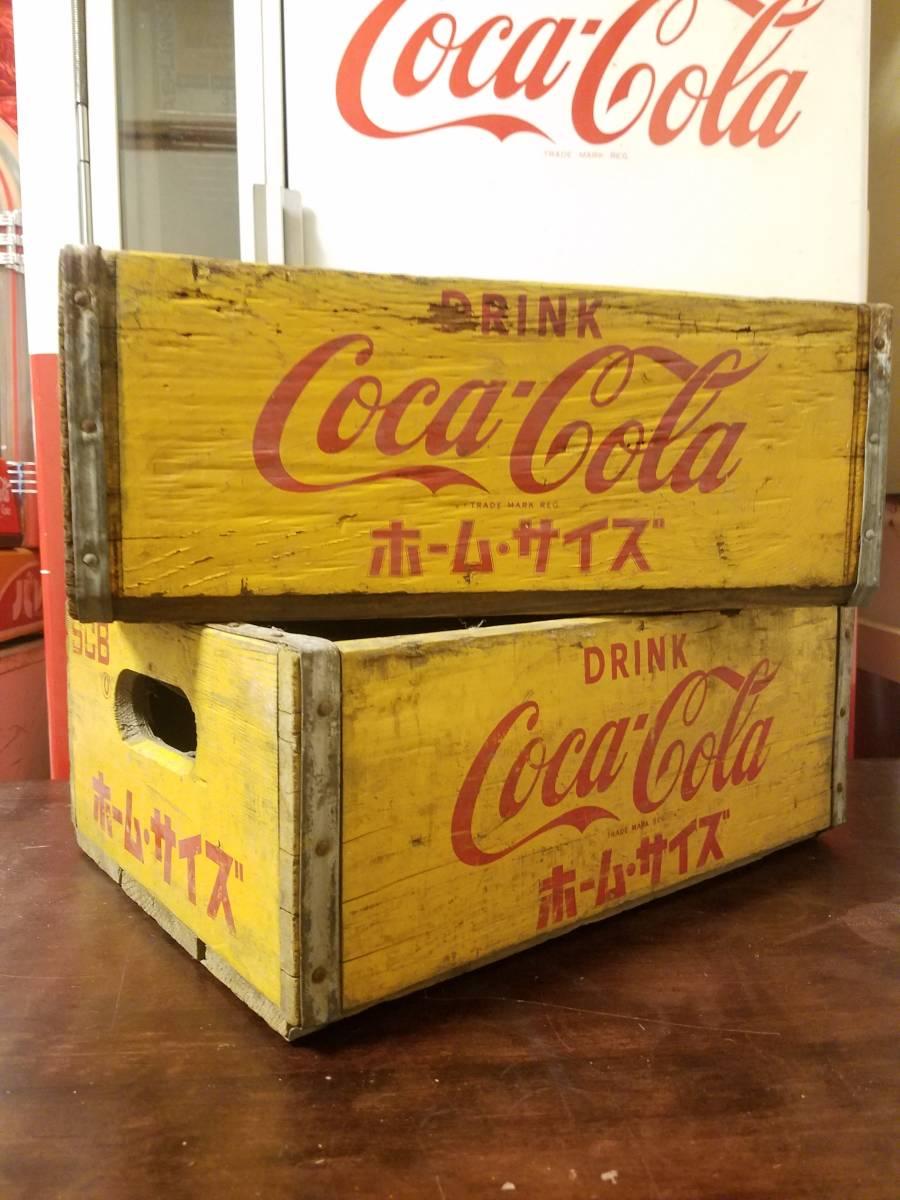 コカコーラ/Coca-Cola/ホームサイズ/昭和レトロ/ドリンクケース/木箱/当時物_画像1