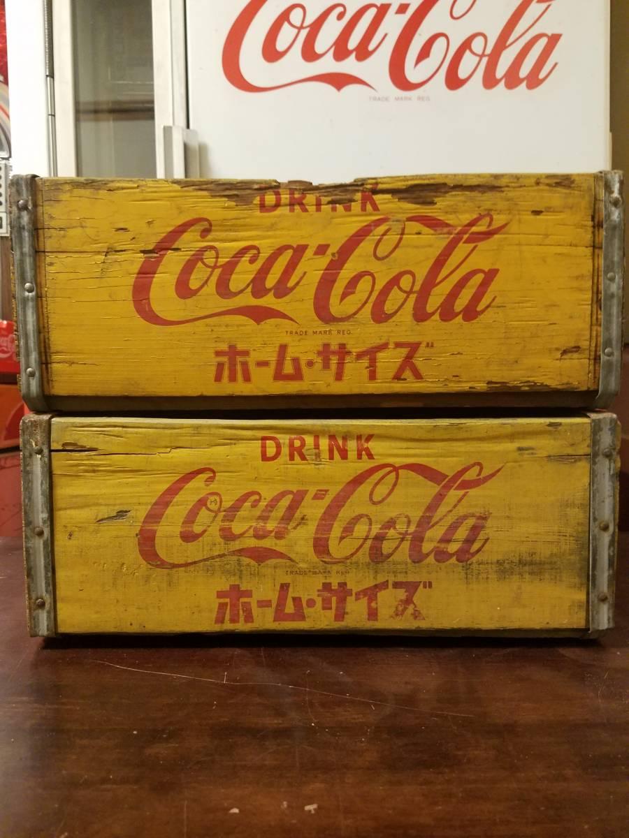 コカコーラ/Coca-Cola/ホームサイズ/昭和レトロ/ドリンクケース/木箱/当時物_画像4