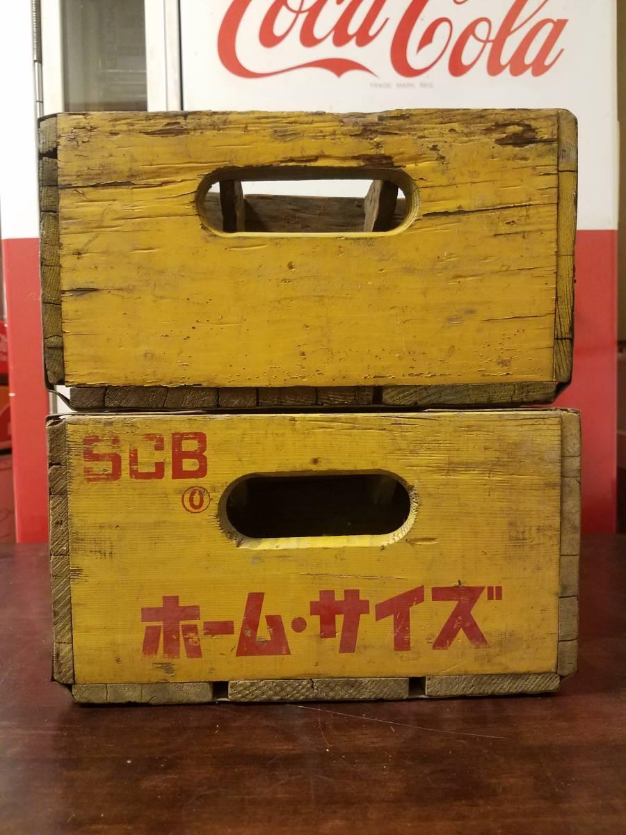 コカコーラ/Coca-Cola/ホームサイズ/昭和レトロ/ドリンクケース/木箱/当時物_画像5