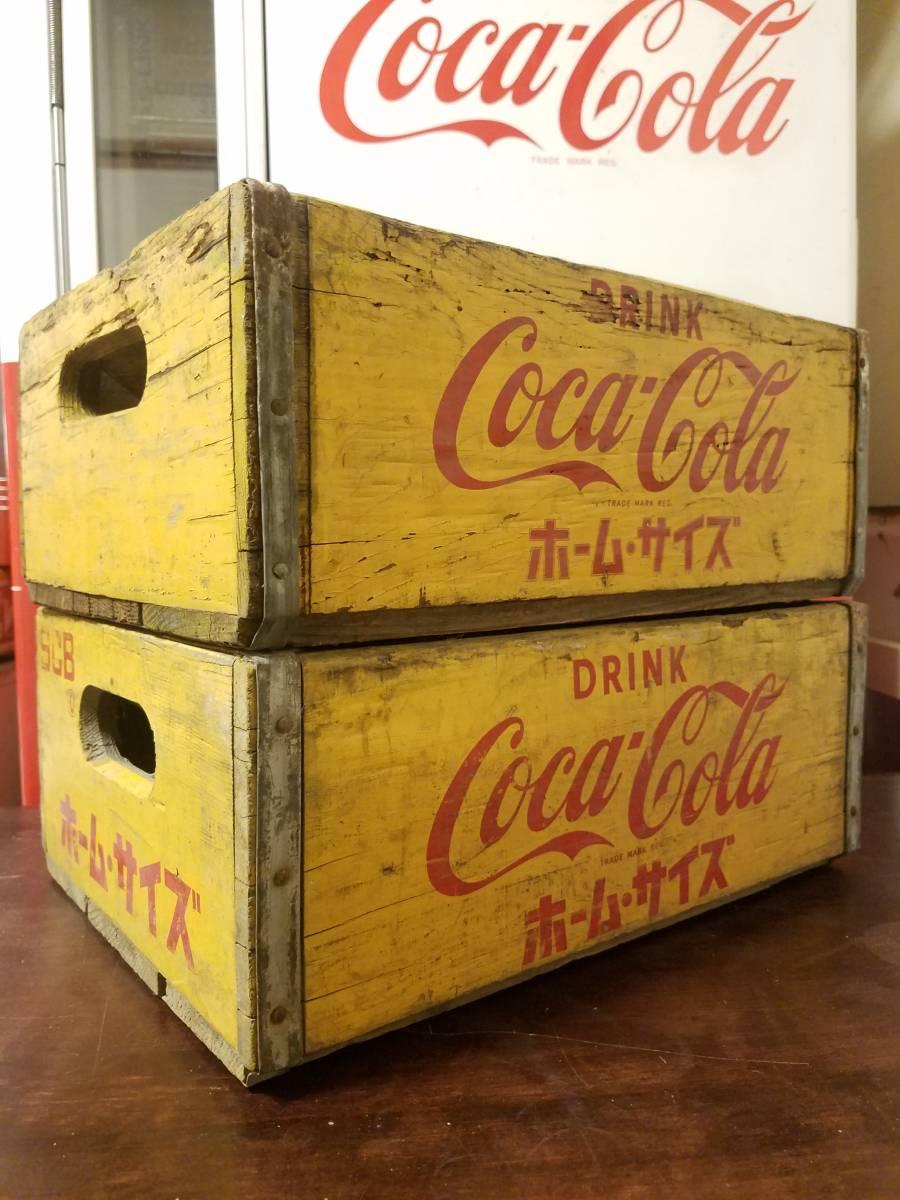 コカコーラ/Coca-Cola/ホームサイズ/昭和レトロ/ドリンクケース/木箱/当時物_画像6