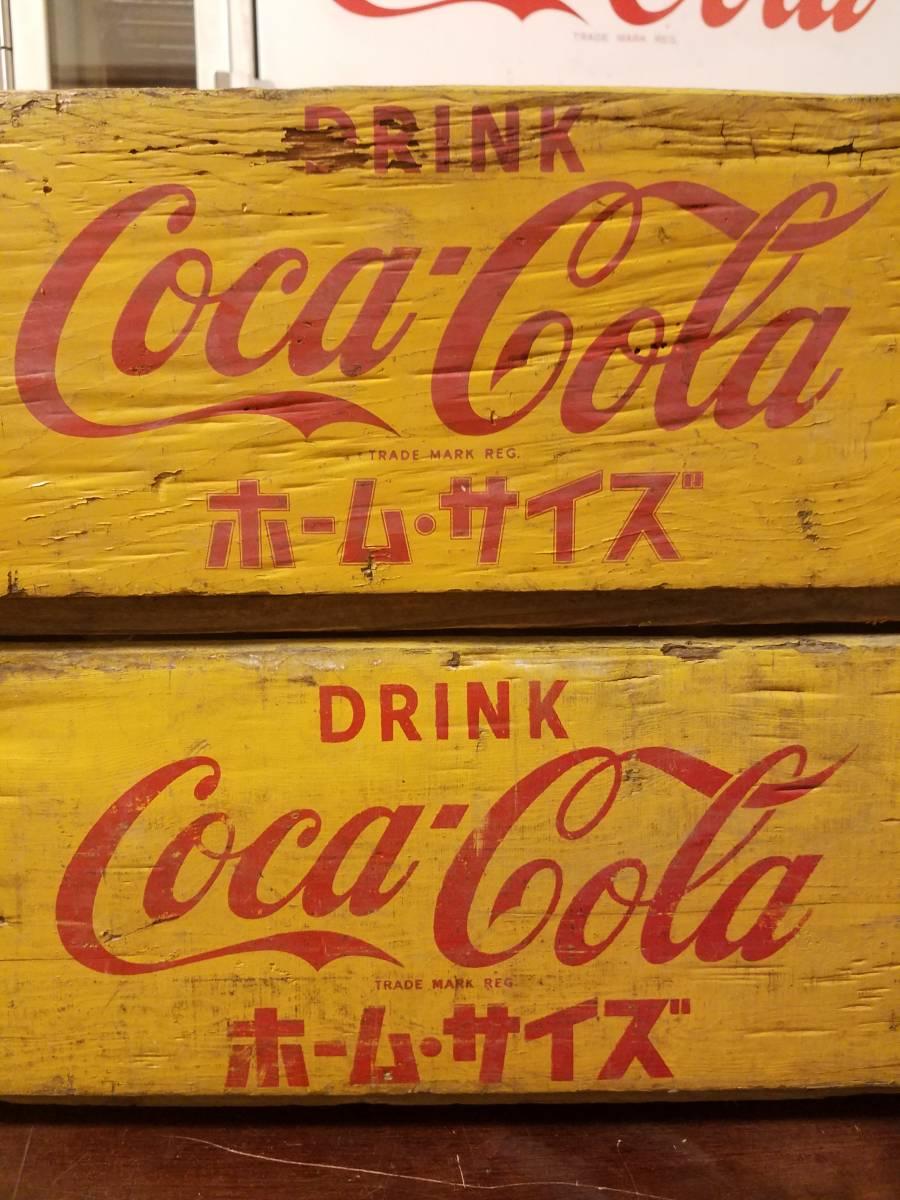 コカコーラ/Coca-Cola/ホームサイズ/昭和レトロ/ドリンクケース/木箱/当時物_画像9