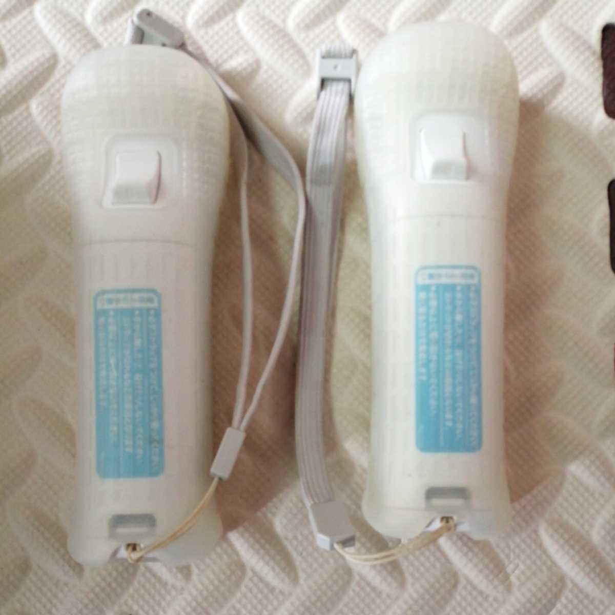 ニンテンドーWiiリモコン シリコンジャケット付き2個セット  白 送料無料 動作確認済