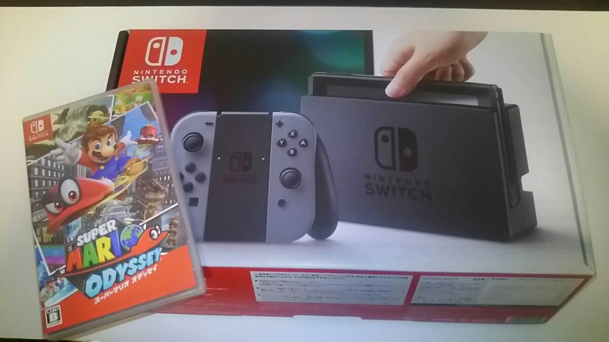 Nintendo Switch 本体 グレー + スーパーマリオオデッセイ