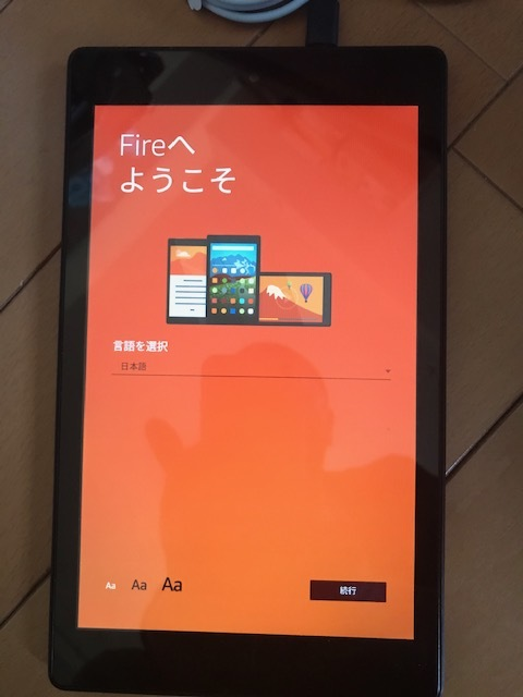 Fire HD 8 タブレット (8インチHDディスプレイ) (第7世代) 16GB_画像1
