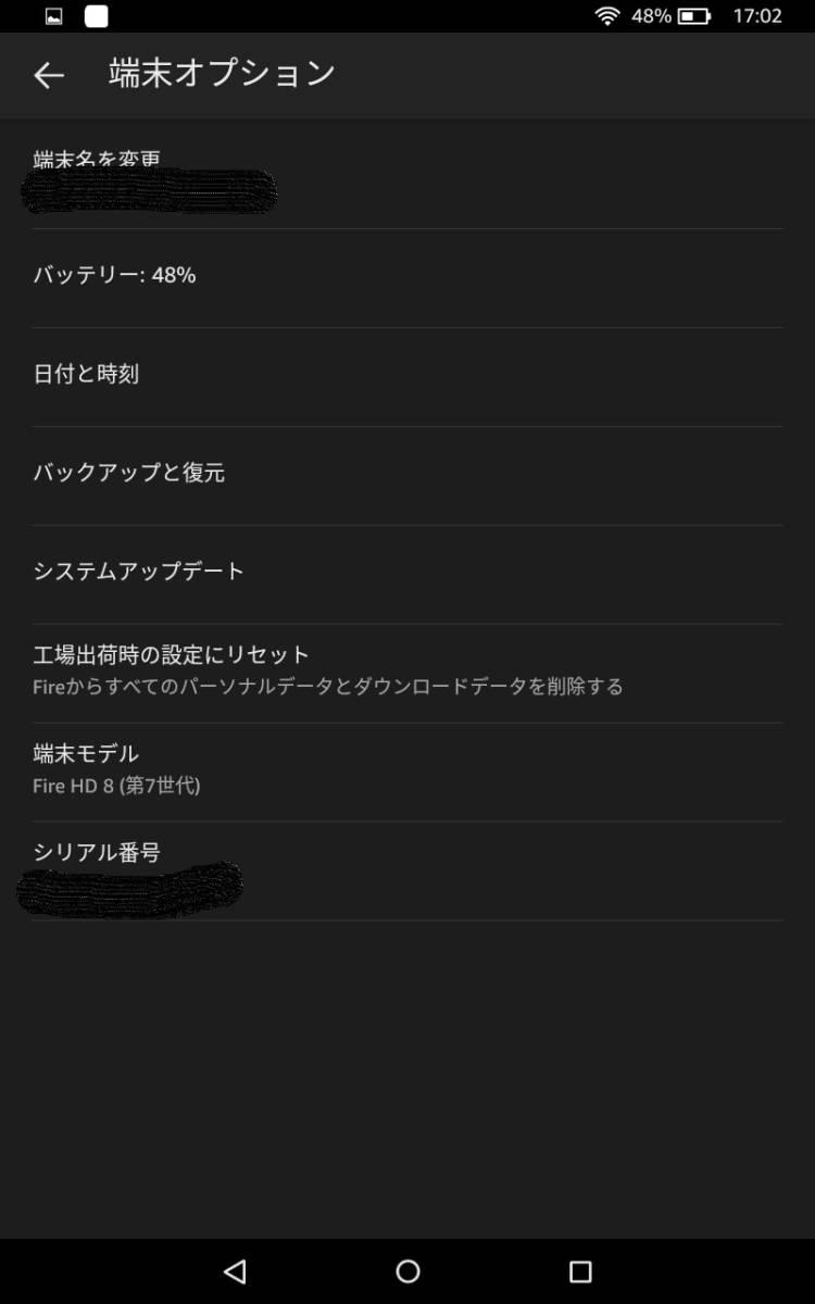 Fire HD 8 タブレット (8インチHDディスプレイ) (第7世代) 16GB_画像3
