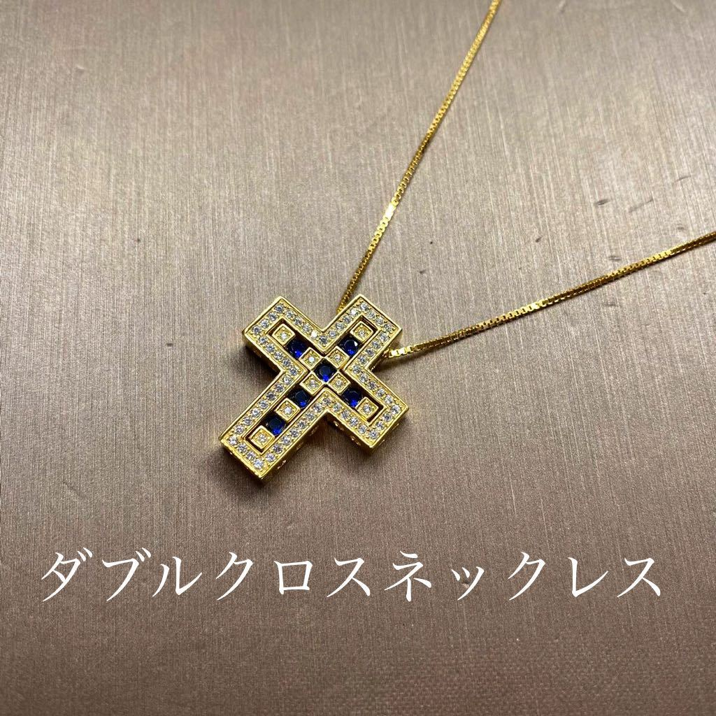 [最高品質]1.26ct クロス ネックレス 18金 18kgp sv925 シルバー925 チェーン 5Acz ダイヤモンド ダミアーニではありません!!_画像1
