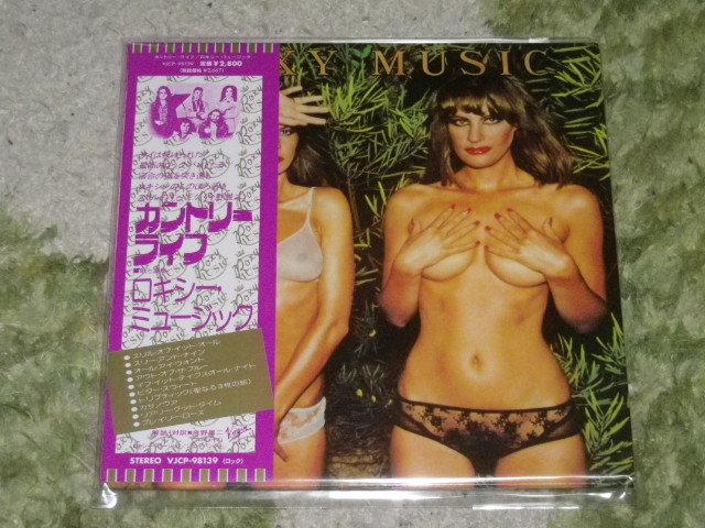 ロキシー・ミュージック / カントリー・ライフ 初回限定生産 SHM-CD 紙ジャケット仕様 未開封_画像1